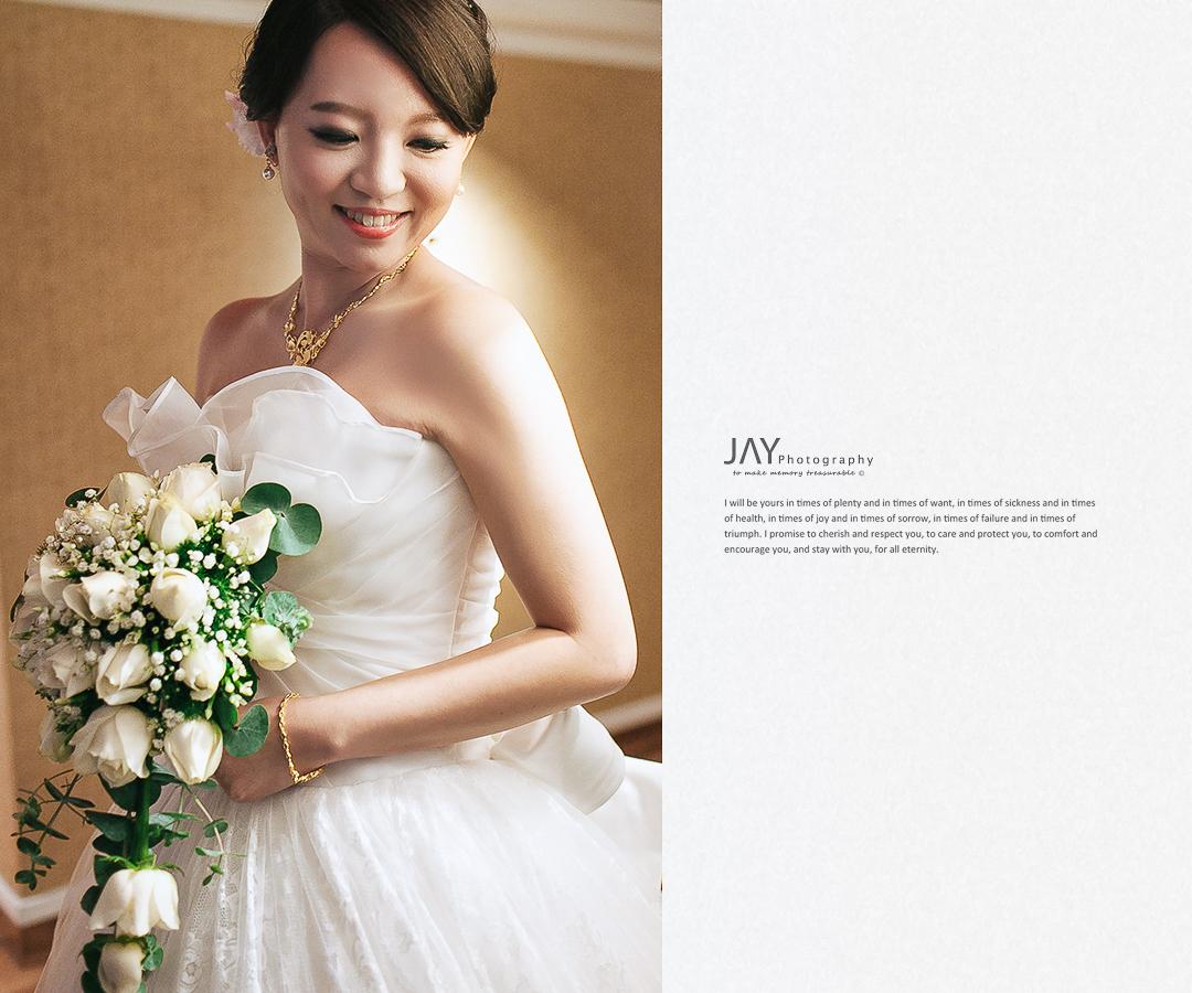 EY-Blog-046