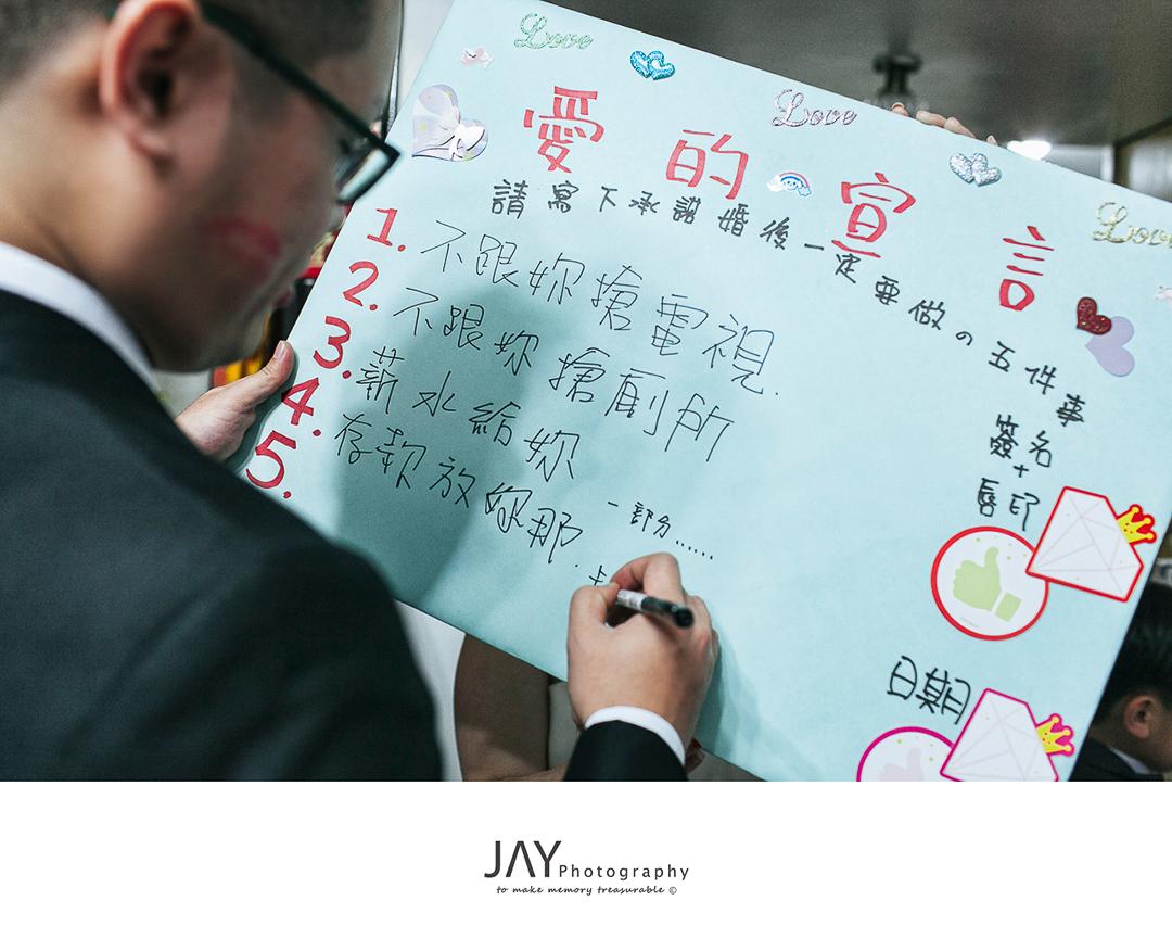 MB-Blog-024