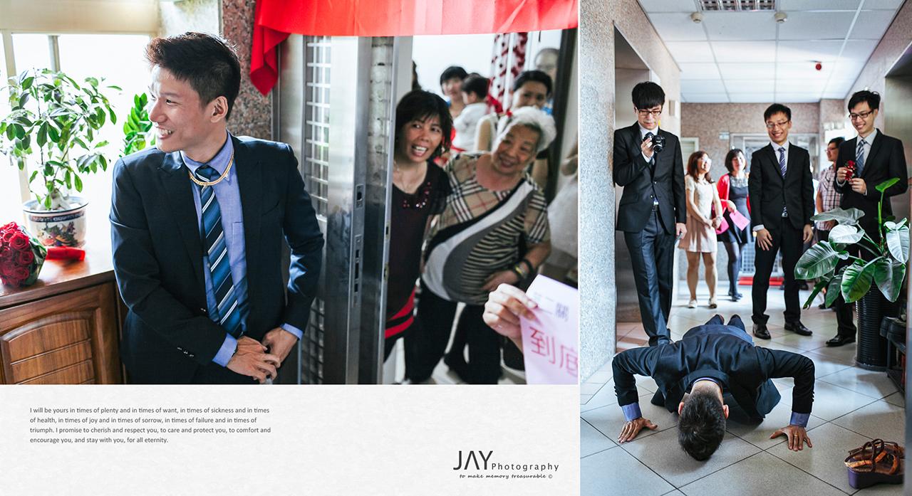 SJ-work-018