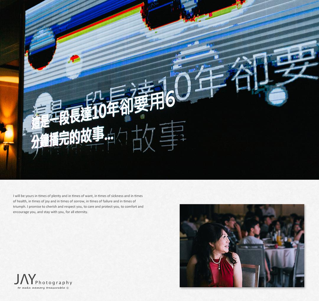 SJ-work-096