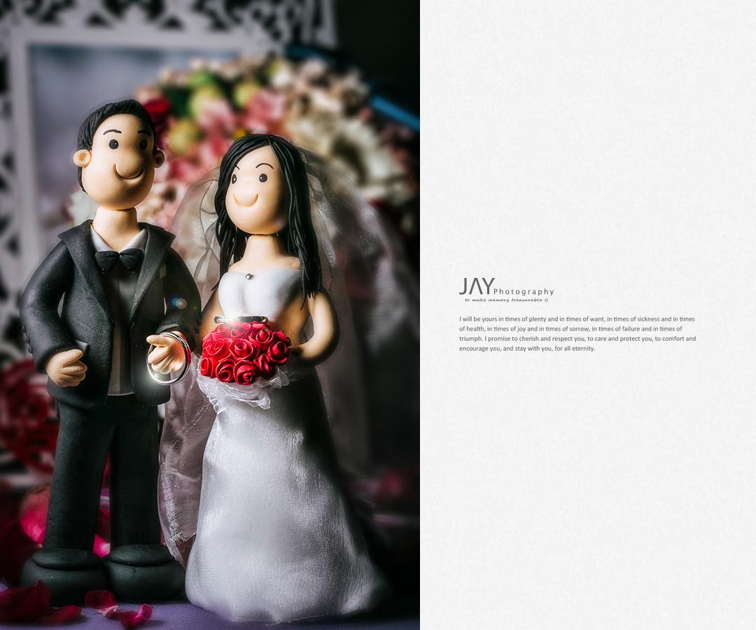 SJ-work-116