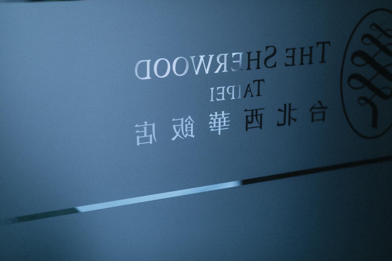 CPW-20190731-003